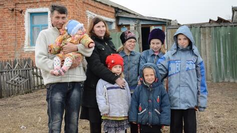 Острогожский женсовет помог многодетной семье купить новый дом
