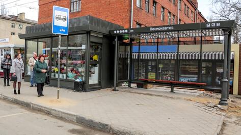 Вторую «умную» остановку в Воронеже установили на улице Ворошилова