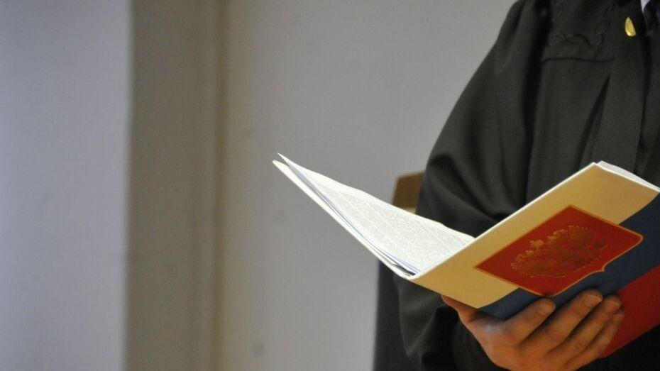 Жителя Воронежской области отправили на исправительные работы за оскорбление судьи