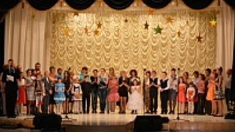 В Острогожске появился новый районный конкурс