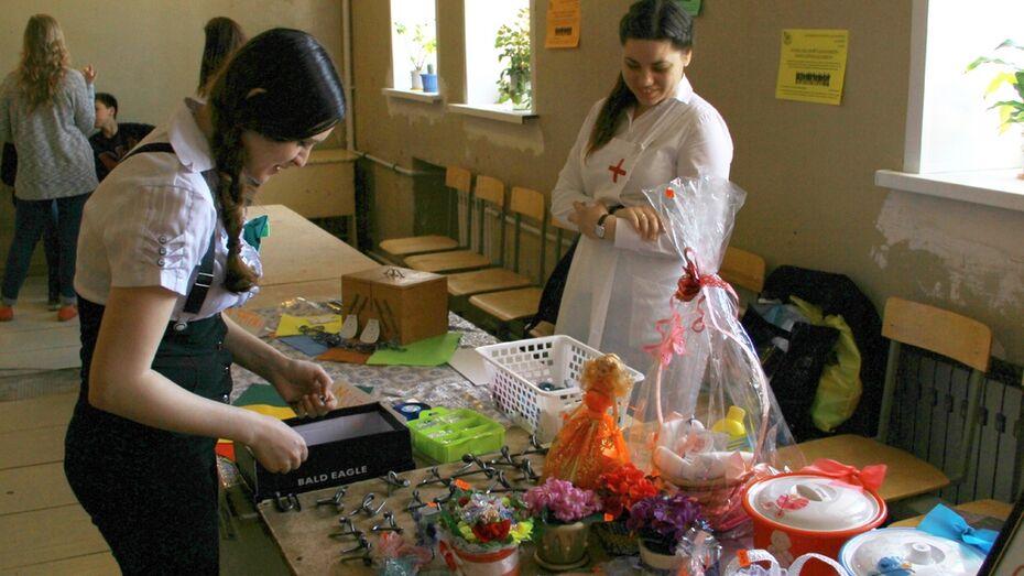 В семилукском поселке Латная прошел молодежный форум «Быть активным легко»