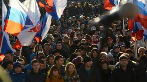 В Воронеже пройдет митинг-концерт в честь годовщины присоединения Крыма