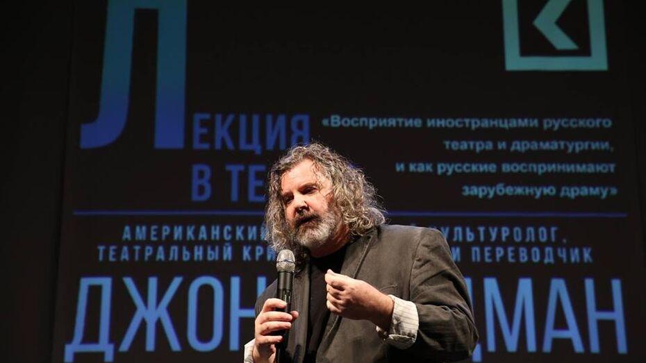 Культуролог Джон Фридман в Воронеже: «Русский театр – как американская музыка»