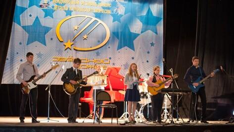 Аннинские музыканты стали лауреатами международного конкурса