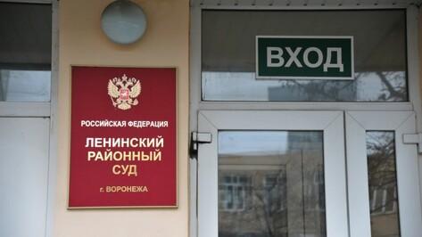 Воронежский суд отправил под домашний арест подозреваемого в мошенничестве адвоката