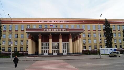 Воронежский госуниверситет останется без статуса опорного вуза