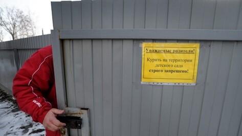 В Воронежской области курильщики-нарушители заплатили 2,2 млн рублей