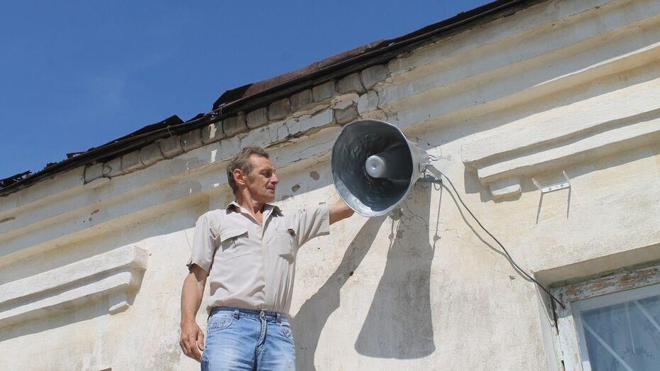 В петропавловском селе установили уличный громкоговоритель