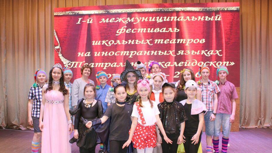 Таловчане победили в зональном фестивале «Театральный калейдоскоп»