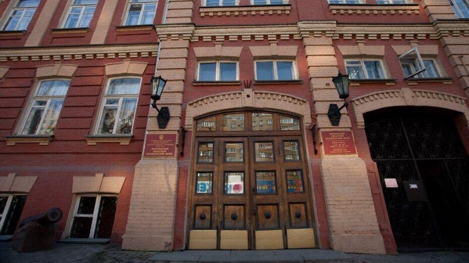 Воронежский краеведческий музей проведет женский вечер