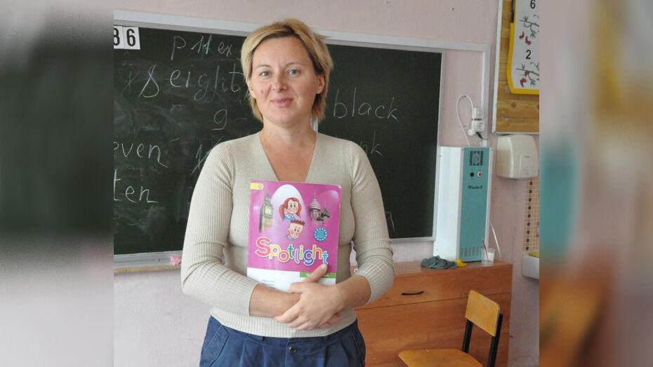 В репьевскую сельскую школу из Москвы приехала работать учитель английского языка