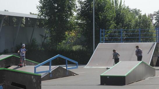 Место для катания на скейтах появится в парке Боброва