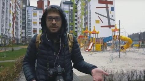 Блогер-урбанист Илья Варламов опубликовал видео прогулки по Воронежу