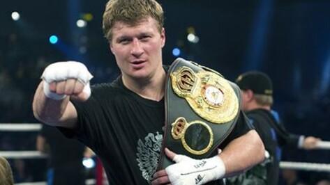Боксер Александр Поветкин даст бесплатный мастер-класс в Воронеже