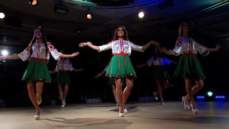 Воронежских девушек пригласили на «Красу Нации 2016»