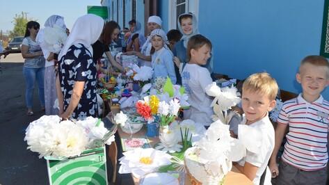 Таловчане  приняли участие в благотворительной  акции «Белый цветок»