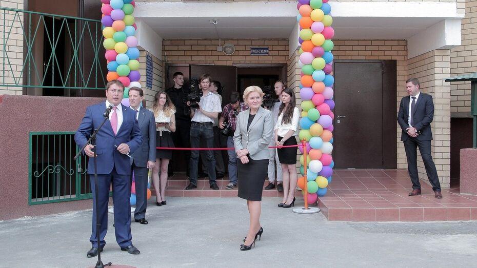 В Воронеже открылось общежитие для старшекурсников и аспирантов ВГУ