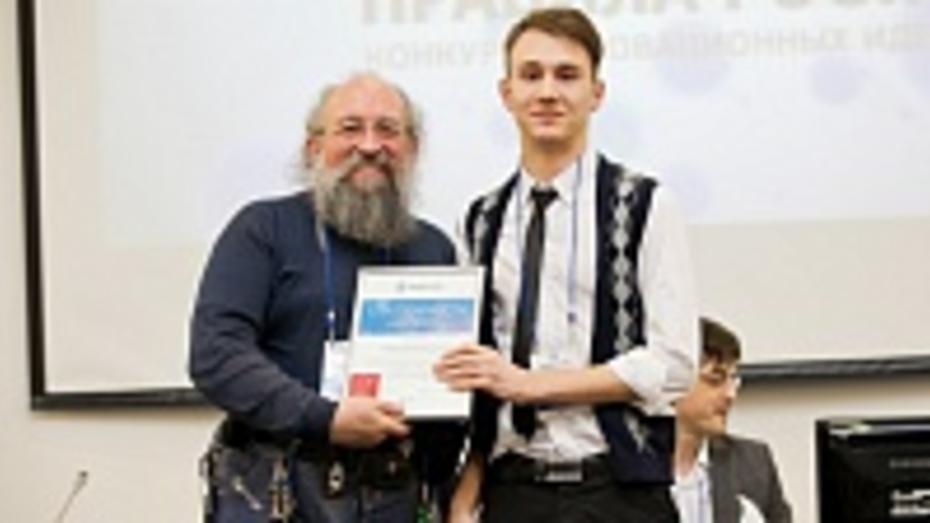 В Воронеже состоялась 27-я церемония награждения победителей конкурса «Правила роста»