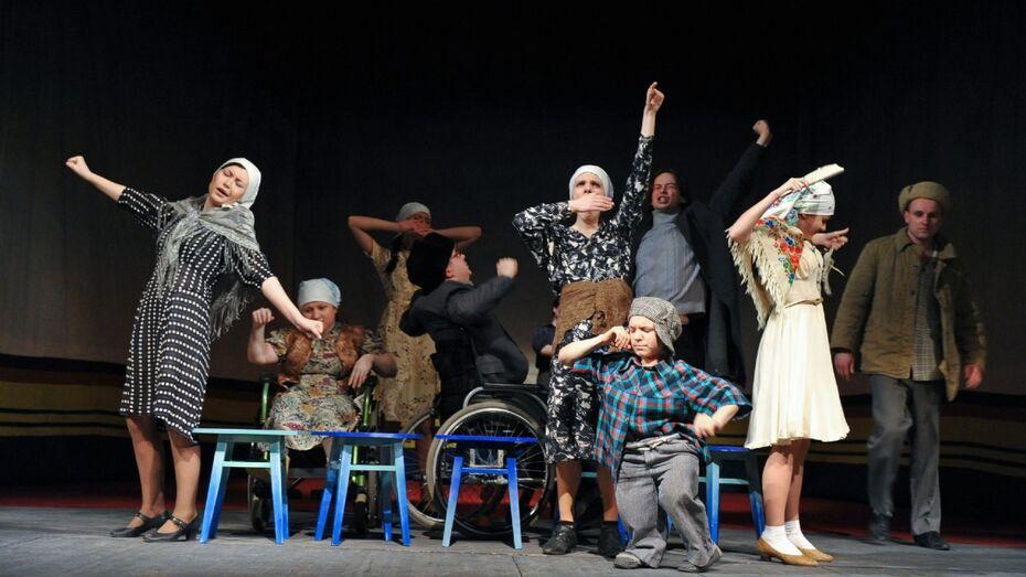 Актеры инклюзивного «Театра равных» удивят воронежцев хореографическим спектаклем