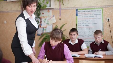 В Острогожске учителем года 2014 стала преподаватель математики
