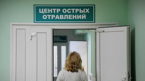 Врачи: «Воронежцы травятся бледной поганкой, а не съедобными грибами у дорог»