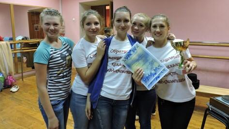 Каширцы получили 12 дипломов международного конкурса «Хрустальное сердце мира»