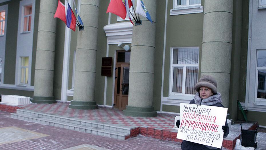 Участникам движения против добычи никеля отказали в проведении референдума среди жителей Новохоперского района