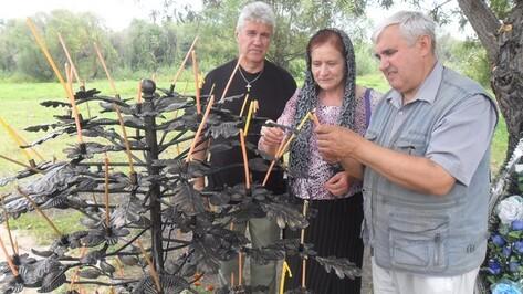 В Лискинском районе выросло «Древо памяти»