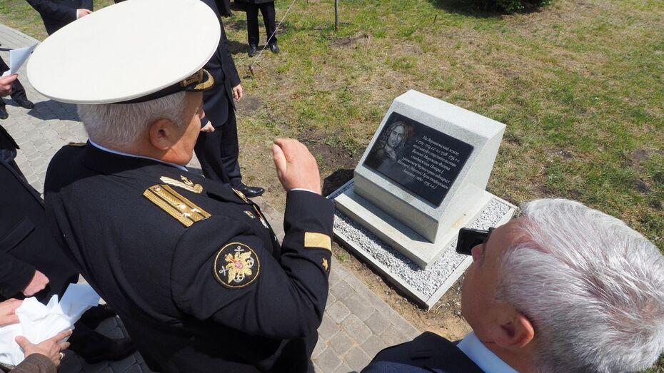 В Воронеже открыли мемориальную доску адмиралу Матвею Змаевичу