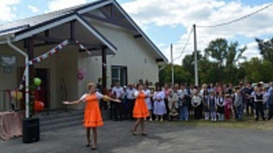 В Петропавловском селе открылся новый ФАП