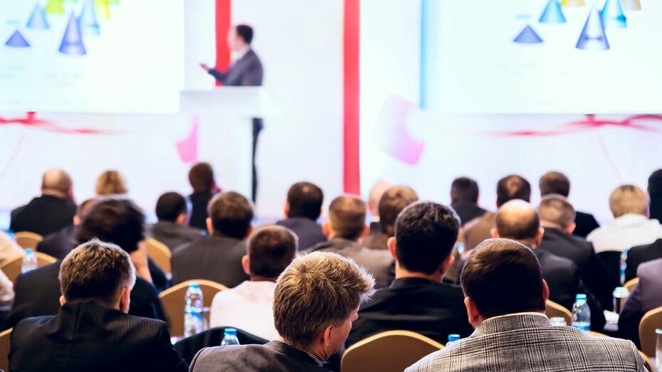 Как не отдать клиента конкуренту? Узнайте на бесплатном семинаре в Воронеже