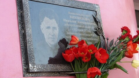В воробьевской школе открыли мемориальную доску директору с чертвертьвековым стажем