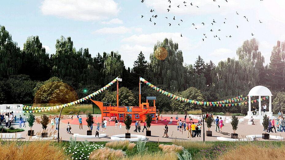 Обустройство парка с трассой для тюбинга в воронежском райцентре потребует до 96 млн рублей
