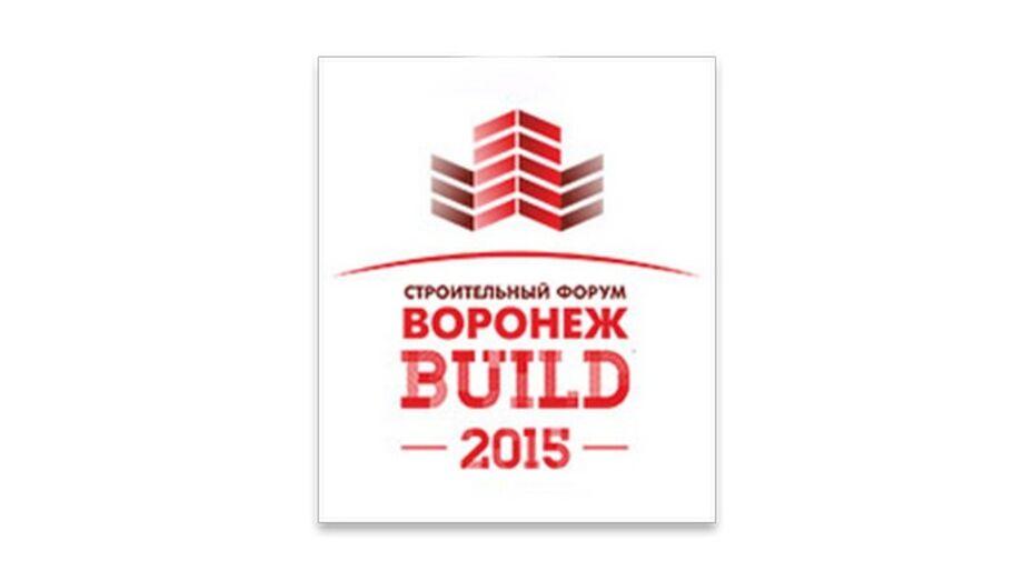 Строители со всей России встретятся на форуме «Воронеж BUILD 2015»