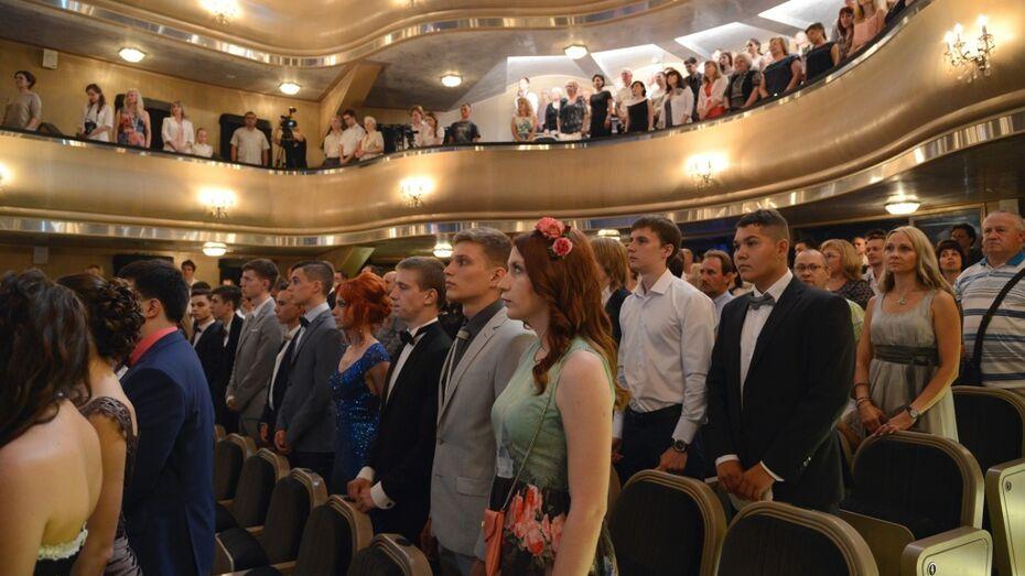 Губернатор и председатель облдумы поздравили воронежских выпускников