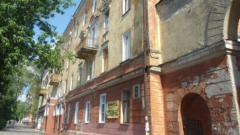 В Воронежской области до конца года капитально отремонтируют 116 многоэтажек
