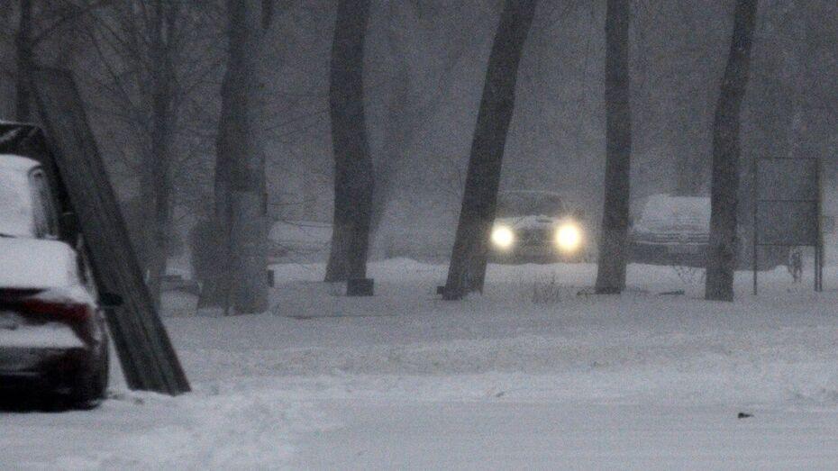 МЧС Воронежской области получило штормовое предупреждение