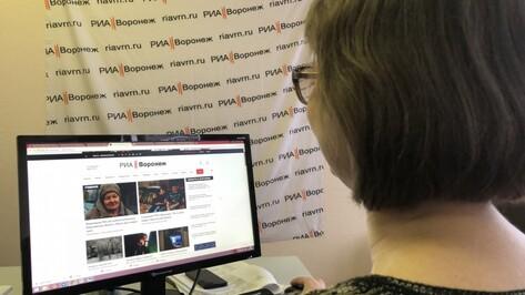 Обозреватели РИА «Воронеж» победили в областном конкурсе по журналистике