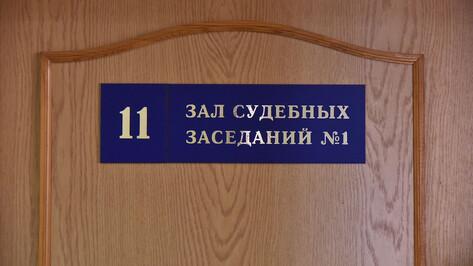 Воронежский суд рассмотрит дело о взятке начальнику отдела ДИЗО