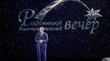 На губернаторском рождественском вечере в Воронеже собрали 32 млн рублей для одаренных детей