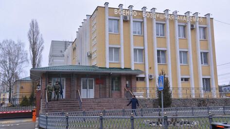 Военно-воздушная академия Воронежа пригласила абитуриентов на День открытых дверей