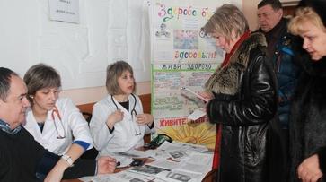 В Хохольском районе стартовал месячник по борьбе с онкозаболеваниями