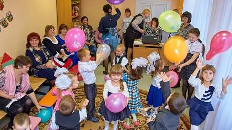 За один день в Аннинском  районе открылись 4 детских сада