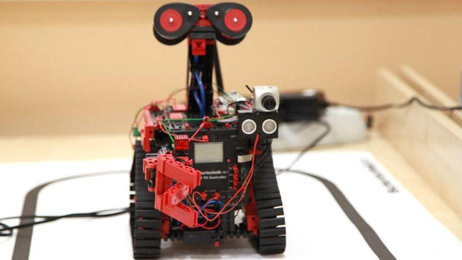 В Воронеже открылся центр робототехники