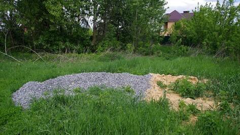 Воронежцы смогут выбрать участок для строительства дома онлайн