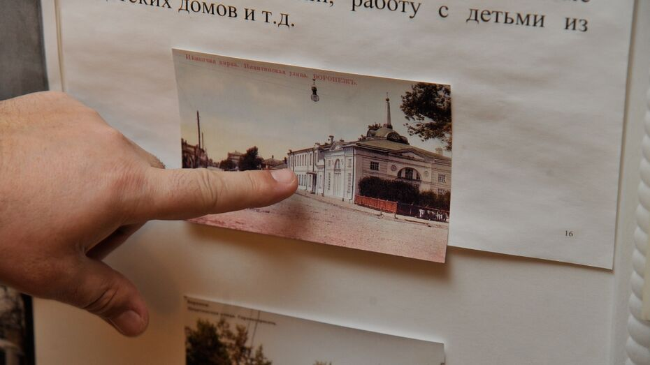 Воронежские лютеране проиграли флигель «Горэлектросети»