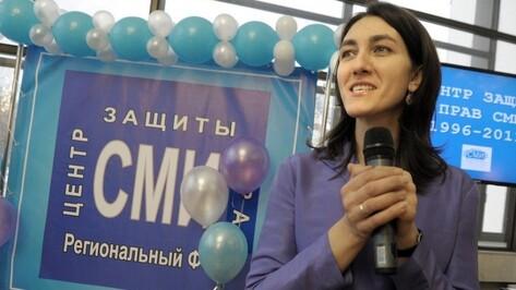 Директор Центра защиты прав СМИ из Воронежа получила премию за защиту прав человека