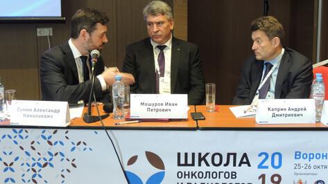 В Воронеже открылась 2-дневная школа для онкологов и радиологов России