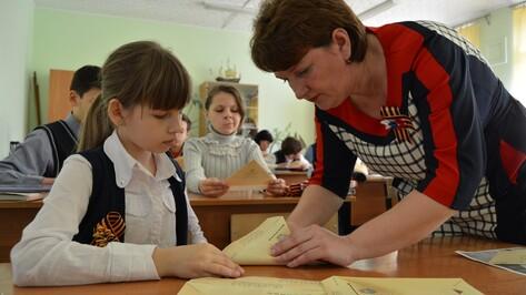 Россошанские школьники научились делать фронтовые треугольники