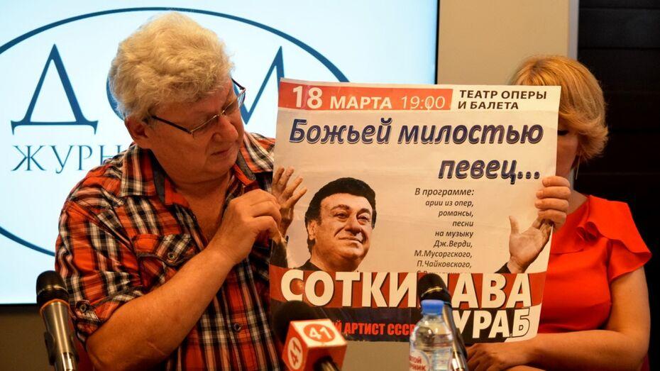 Воронежский оперный театр подготовит концерт памяти тенора Зураба Соткилавы